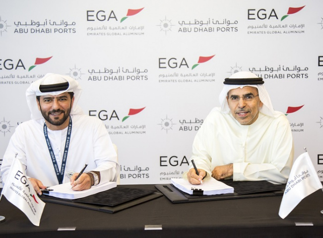 The agreement was signed at EGAs headquarters in Al Taweelah (KIZAD) by Captain Mohamed Juma Al Shamisi, Chief Executive Officer of Abu Dhabi Ports and Abdulla Kalban, Managing Director and Chief Executive Officer of EGA.
