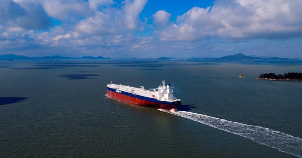 The vessel, which lifts the total number of the companys multipurpose fleet to 90, is the second of five VLCCs to be received this year from Hyundai Samho Heavy Industries (HSHI).