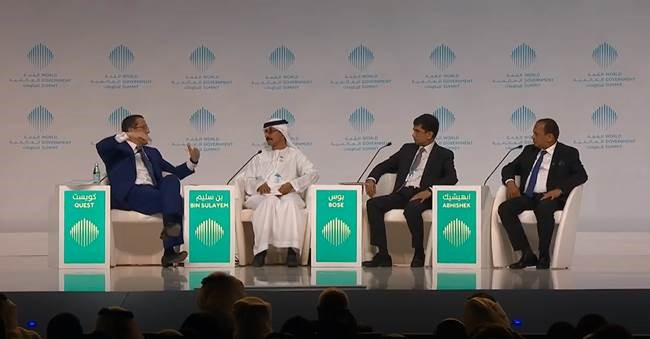 The announcement was made at the World Government Summit in Dubai last week.