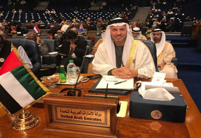 UAE Minister of State for Foreign Affairs Anwar Gargash.