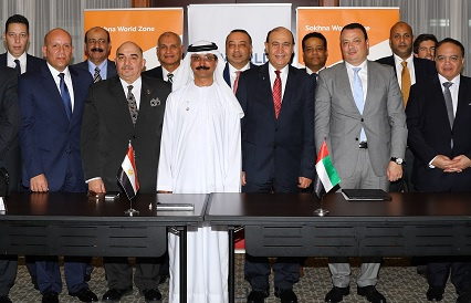 Sultan Ahmed Bin Sulayem, group chairman and CEO of DP World and admiral Mohab Mamish, chairman of the Suez Canal Authority and the Suez Canal Economic Zone (SCZone) with other officials at the signing.