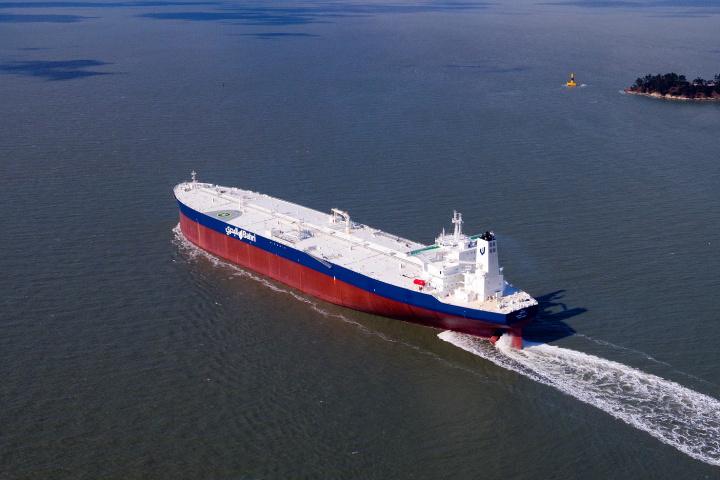 Bahri, VLCC, Oil tanker, Shipping