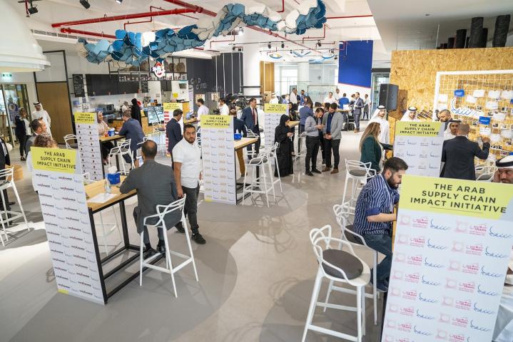 Supply Chain, Dubai, World economic forum, Uae