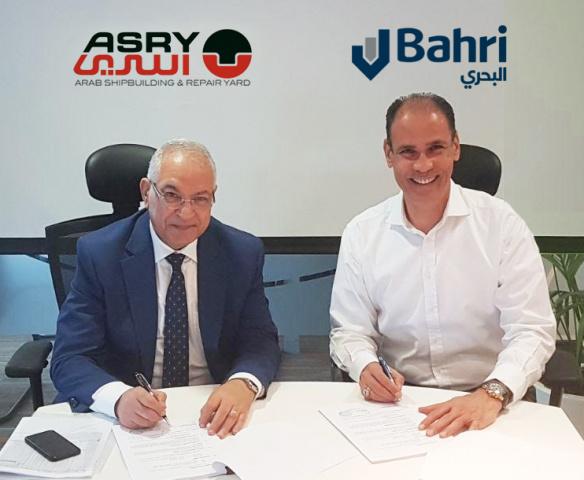 Maritime, Asry, Bahrain, Bahri