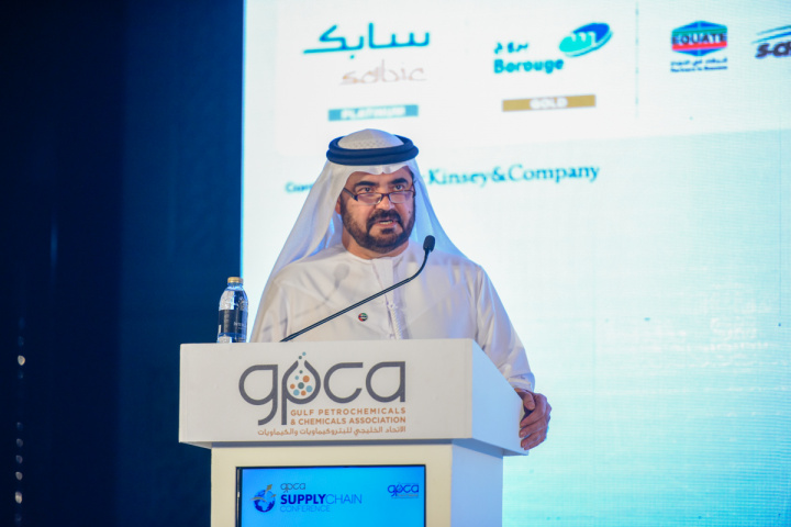 Mohammed Al Muallem, CEO and managing director, DP World UAE Region and CEO, JAFZA, highlighted the drivers for collaboration to meet future challenges and growing demand from key export markets.