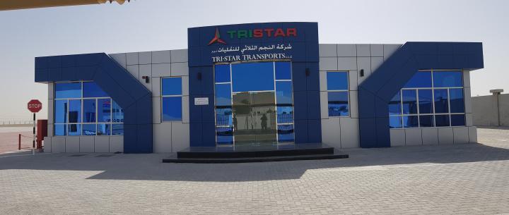 Tristar, Warehouse, Chemical, Petrochem, Logistics, Middle east, Oman, Abu dhabi