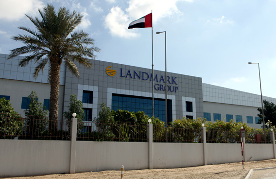 Landmark group, Babyshop, Blockchain, Logistics, Uae, HSBC