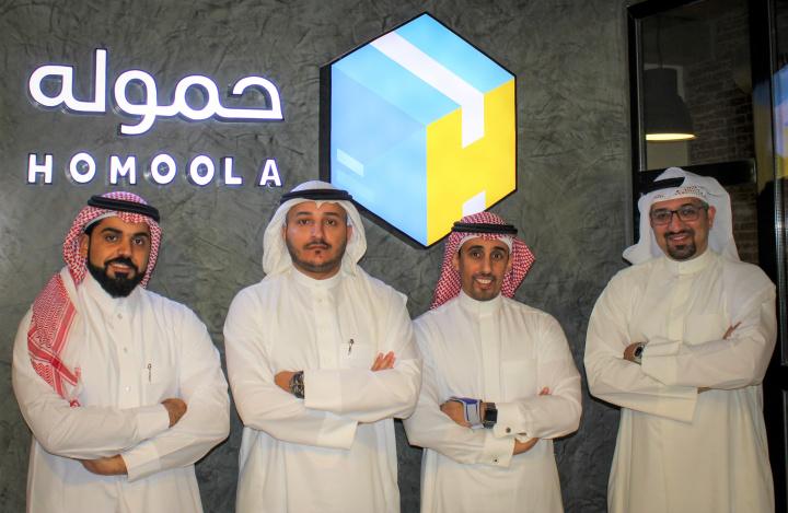Hoomla, Technology, App, Saudi arabia, Trucking