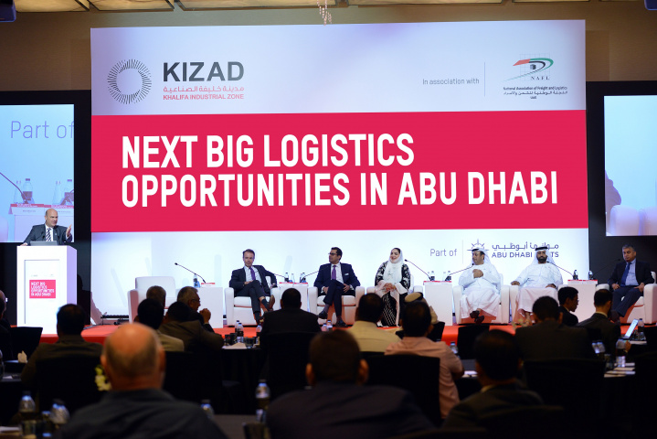 Freezone, Kizad, Logistics