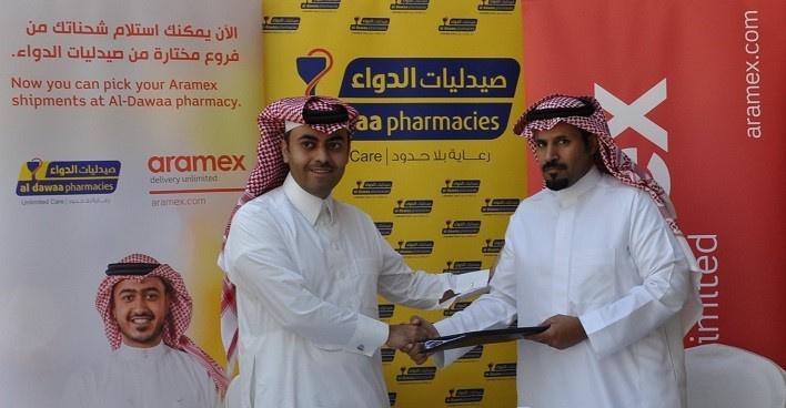 Aramex, Pharma logistics, Pharmaceutical, Saudi arabia