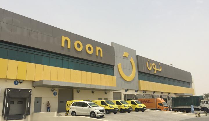 Noon.com, E-commerce, VIDEO, Mohamed Alabbar