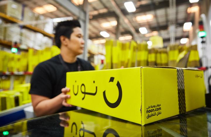 E-commerce, Last mile, Online retail, Dubai, Noon.com, Uae, Saudi arabia