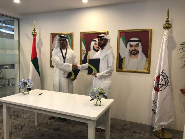 Gitex, Abu Dhabi Ports, Etisalat