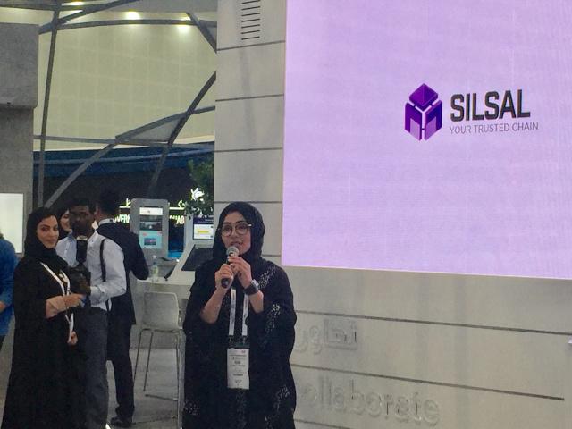 Dr Noura Al Dhaheri, CEO of Maqta Gateway, announces the Silas project at GITEX.