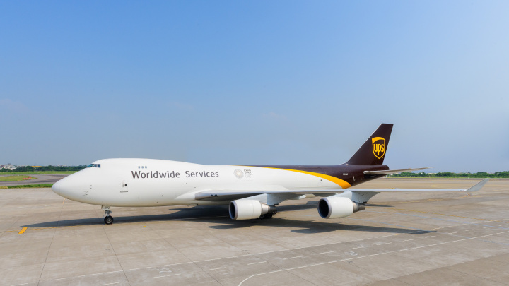 Ups, Express logistics, Freight forwarding