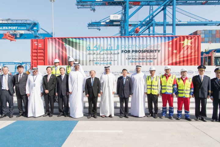 Abu Dhabi, Chinese and COSCO officials launch the new terminal.