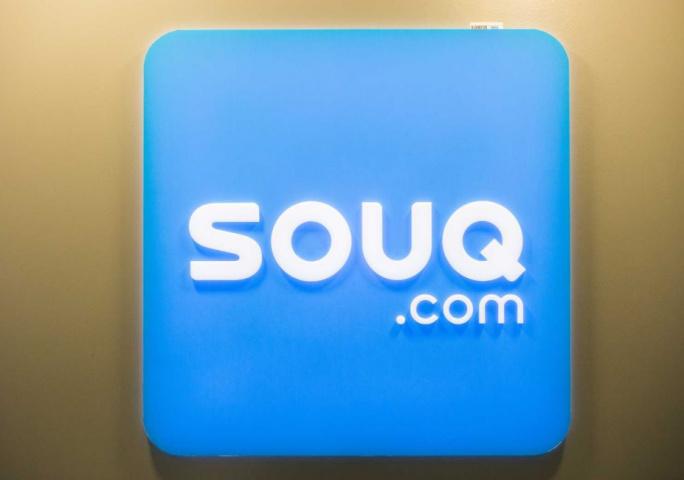 Souq.com, E-commerce, Last mile, Online shopping, Deliveries, Fulfilment centre