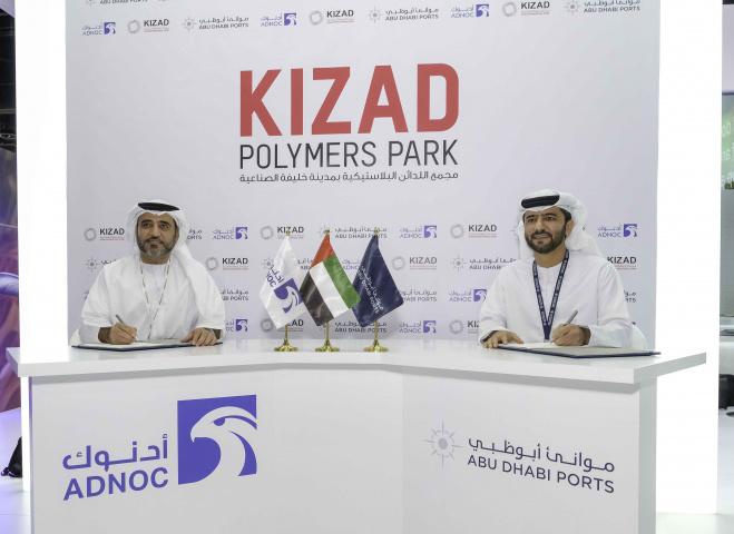 Captain Mohamed Juma Al Shamisi, CEO of AD Ports and Abdulaziz Alhajri, Director, ADNOC Downstream Directorate.