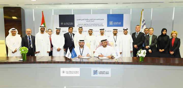 The agreement was signed by the CEO of Emirates Steel, Saeed Ghumran Al Remeithi, and Captain Mohamed Juma Al Shamisi, CEO of Abu Dhabi Ports.