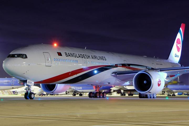 Bangladesh, Dubai, Hijacking, Biman Bangladesh Airlines