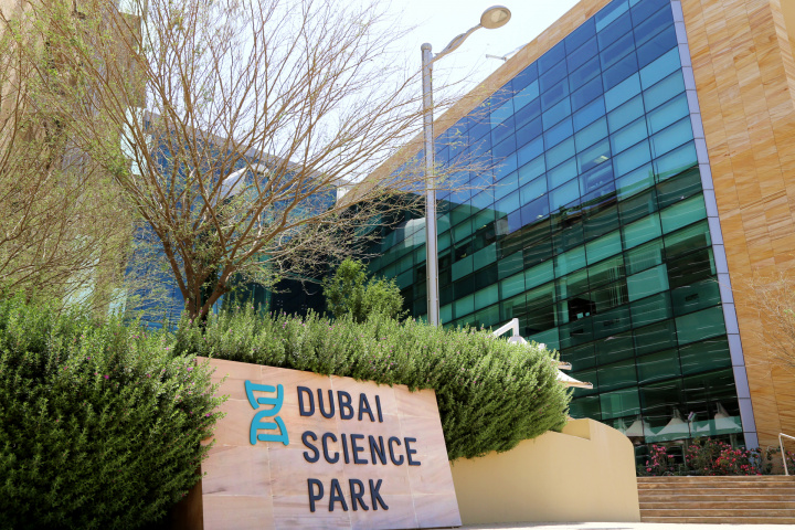 Dubai Science Park, Pharma logistics, Pharmaceuticals, Supply Chain, Uae, Dubai