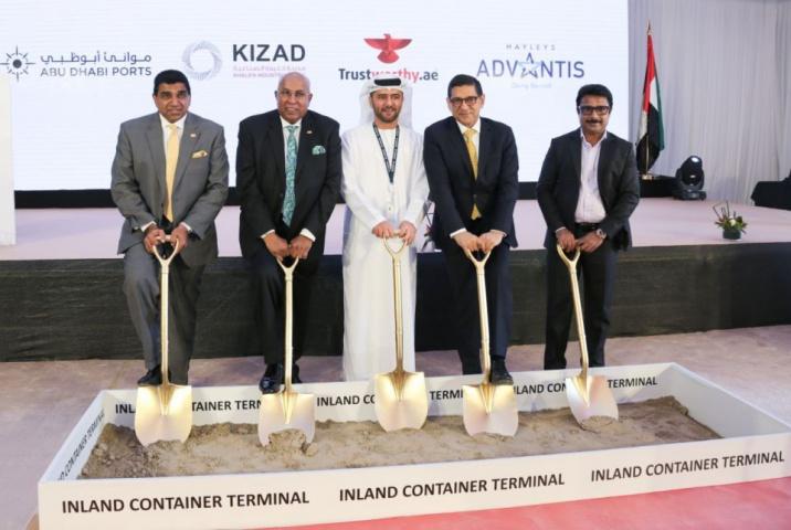 Kizad, Port Khalifa, 3pl, Inland container depot, Sri lanka, Logistics