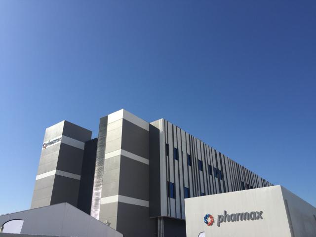 Pharmax, Pharmaceutical, Supply Chain, Dubai