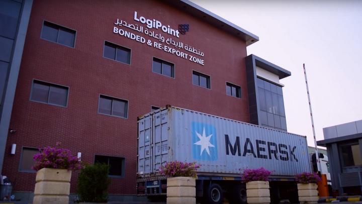 VIDEO, LogiPoint, Saudi arabia, Logistics, KSA