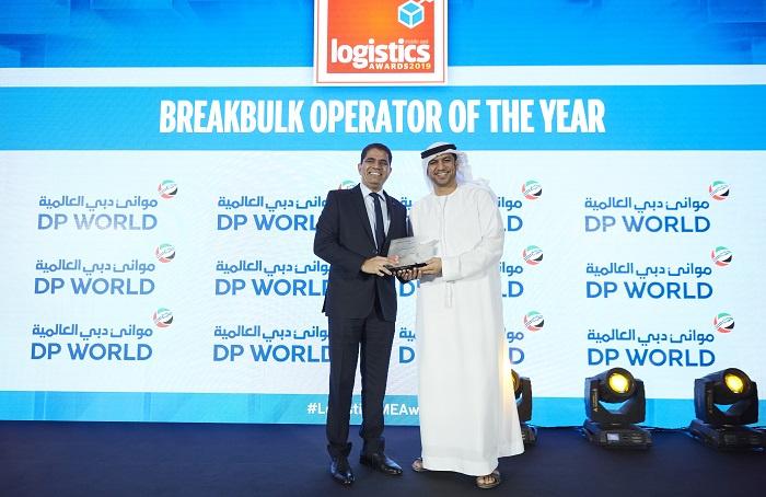 Shahab Al Jassmi, commercial director, Ports & Terminals of DP World, presented the award