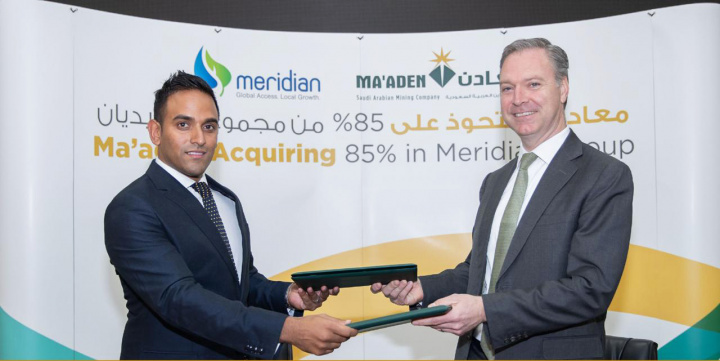 Ma'aden, Mining, Fertiliser, Saudi arabia, Africa, Supply Chain