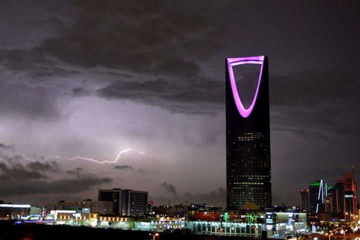 Riyadh, Saudi Arabia World Trade Forum, Saudi arabia