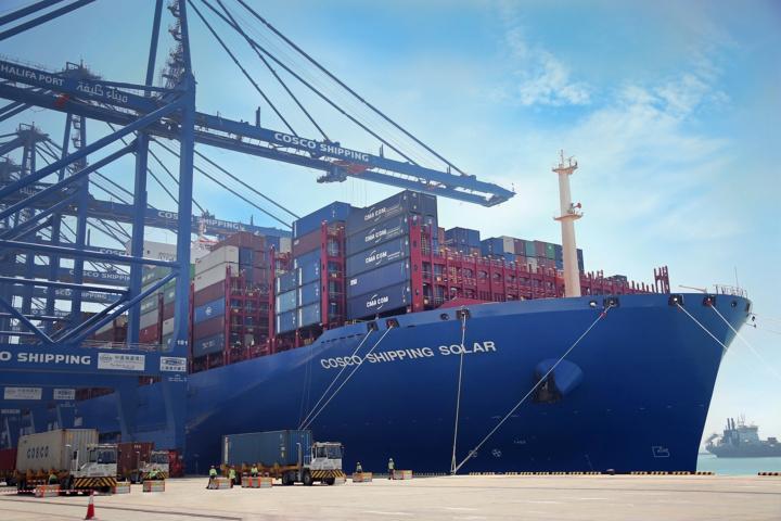 Solar sailed from Port Khalifa to Dammam