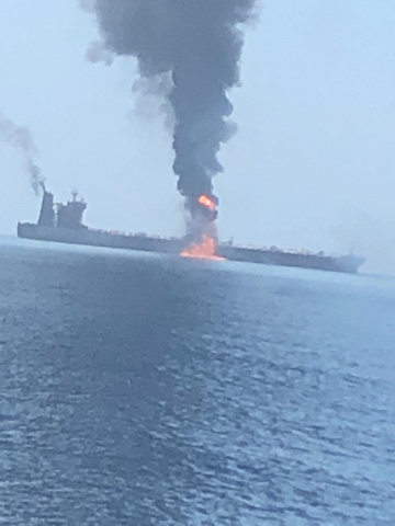 An image of one of the tanker attacked earlier this month