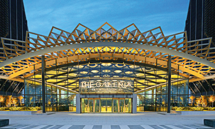 The Galleria Al Maryah Island, Our City Your Mall, Retail, Shopping mall, Abu dhabi
