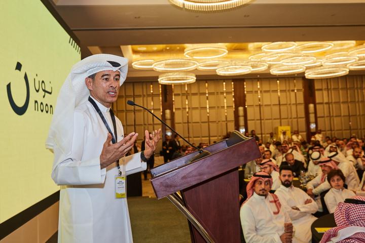 Noon.com, Mohamed Alabbar, E-commerce, Riyadh, Saudi arabia