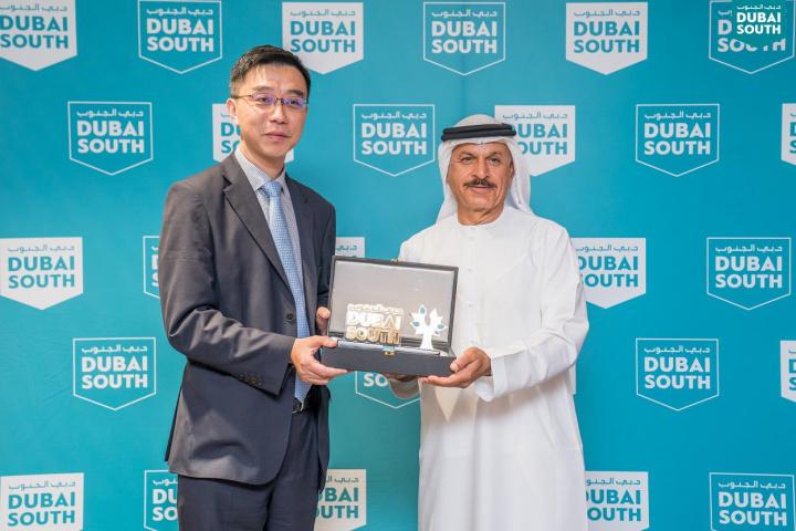 Dubai south, Belt and Road, China