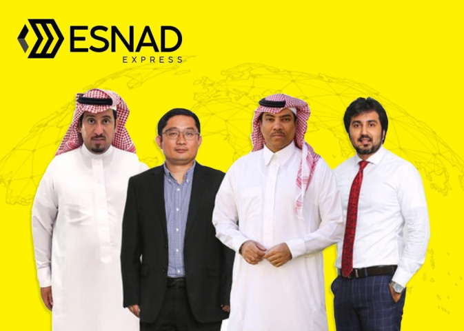(Left to right) Bader Al Ajrafi (Chairman and co-founder), Li Jun (CEO and co-founder), Mutlaq Zaid Faraj (vice chairman and co-founder), Muhammad Omer Tayyeb (COO and co-founder)