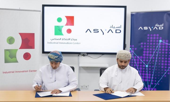 ASYAD, Innovation, Logistics, Oman