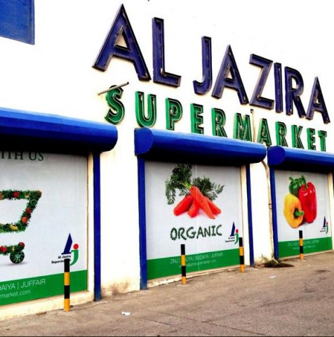 Al Jazira, Retail, Fmcg, Supermarket, Bahrain, Infor