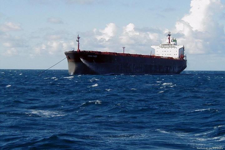 Tanker, Iran, Gibraltar, Uk, US