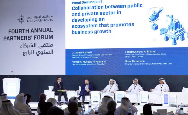 Abu Dhabi Ports, Forum, Maritime, Logistics, Trade