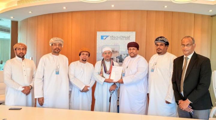 Oman, Salalah, Freezone, Logistics