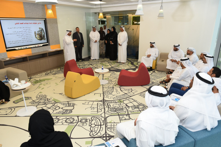 Dubai customs, Training centre, Training