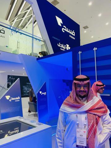 Abdulrhaman Dawood Al-Dawood, marketing manager, Fasah