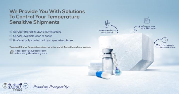 Dry ice, Cold chain, Air cargo, Saudia cargo