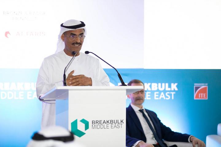 Breakbulk middle east, Breakbulk ar, Augmented reality, 2020, Dubai