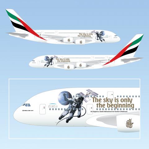 Emirates, Emirates A380, Uae, Space program