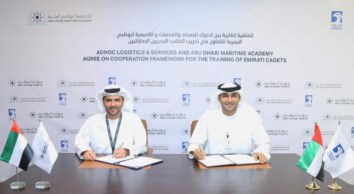 Adnoc, Abu Dhabi Ports, Maritime, Emiratisation