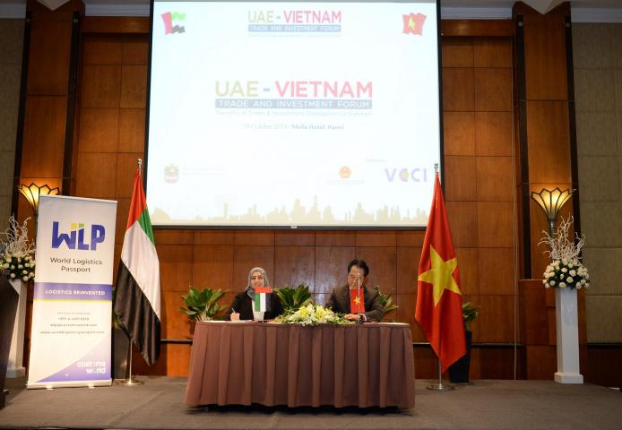 Dp world, Logistics, Vietnam