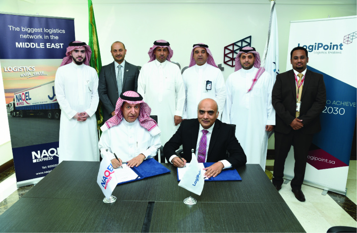 LogiPoint, Saudi arabia, E-commerce